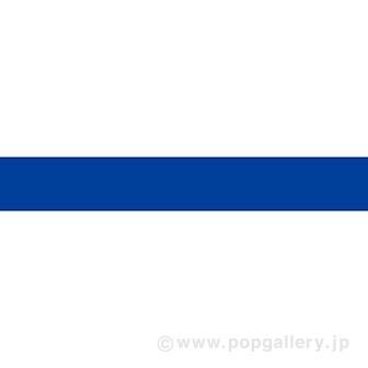 ビニール幕 ネイビーブルー [45cm(H)]