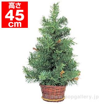 45cmXmasツリー