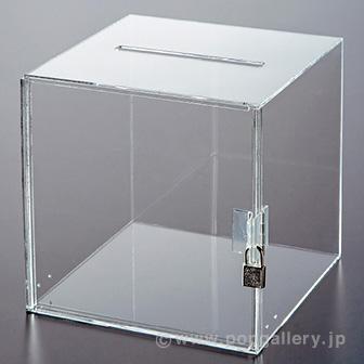 アクリル応募箱(鍵付) 透明