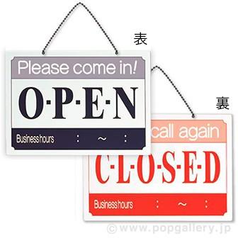 営業時間サインプレート(英語)OPEN/CLOSED