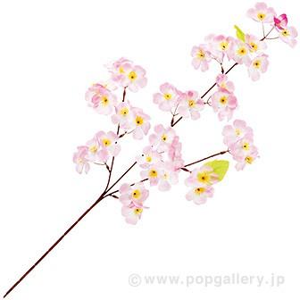 桜スプレー3本枝