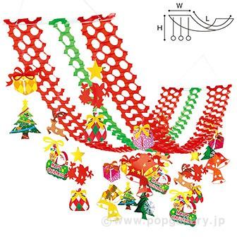メリークリスマスプリーツハンガー