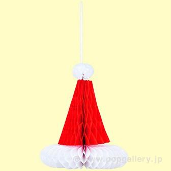 ハニカムポップ(サンタ帽)