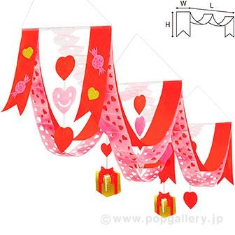 バレンタインプリーツ2連ペナント