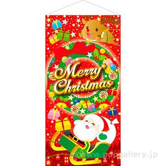 スターライトクリスマスタペストリー(防炎加工)