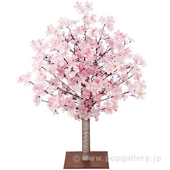 立体桜立木 (高さ:73cm)