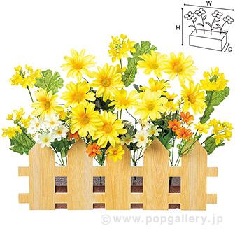 菜の花垣根スタンド
