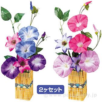 朝顔スダレポットセット(2個1セット)