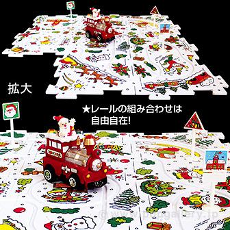 クリスマスパズルシティ(トレイン)