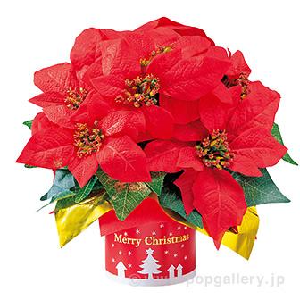 クリスマスポインセチアスタンド