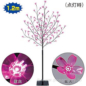120cmLED桜スタンド