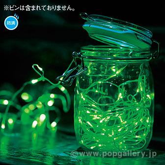 電池式100球LEDフェアリーライト(グリーン)