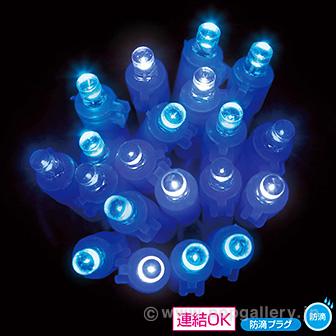 防滴100球LEDライト(アイスブルー)