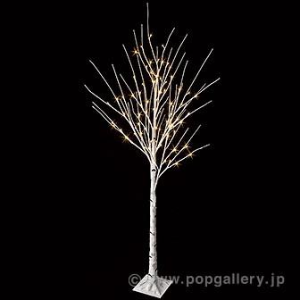 180cmLED白樺ツリー(L)