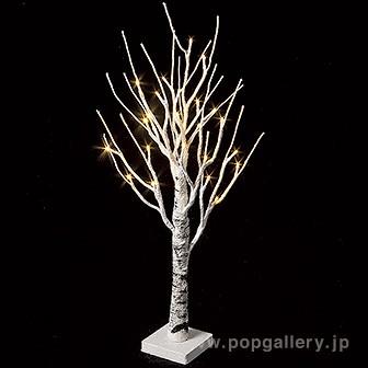 LED白樺ツリー(S)