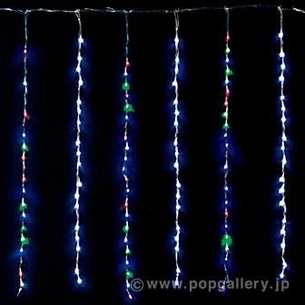 LEDナイアガラカーテンライト(ホワイト/レインボー)3×1m