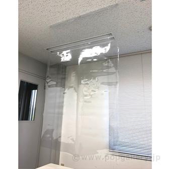 飛沫感染防止用ビニールカーテン