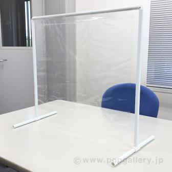 飛沫感染防止用ビニールカーテン(卓上タイプ)