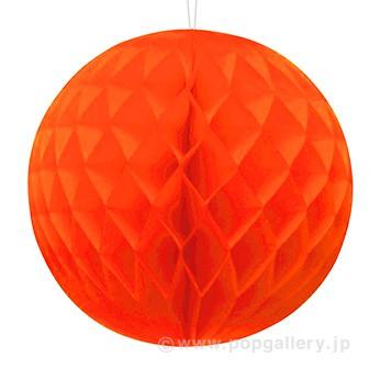 ハニカムボール(オレンジ)