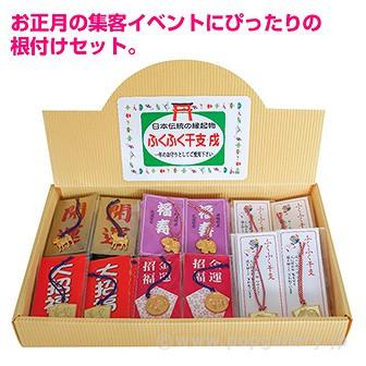 干支(戌・いぬ)根付けセット(100個入)