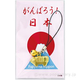 金丑ストラップ鈴付(がんばろう日本台紙)