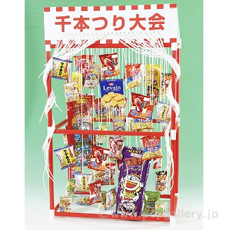 千本つり大会用お菓子キット(50人用 菓子のみ)