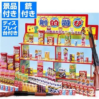 お菓子射的チャレンジ(100名様用)