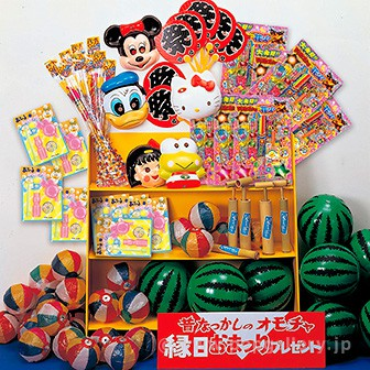 縁日お祭りおもちゃプレゼント