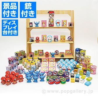 キャラクター射的大会プレゼント(100名様用)