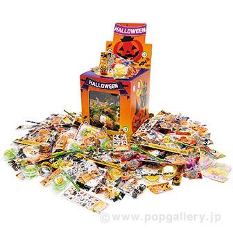 ハロウィンおもちゃ宝箱プレゼント(100名様用)
