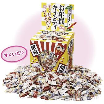 お年賀キャンディすくいどりプレゼント(約150名様用)