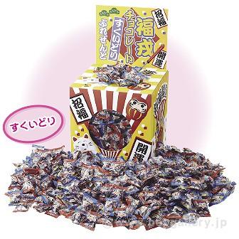 福戎チョコレートすくいどりプレゼント(約100名様用)