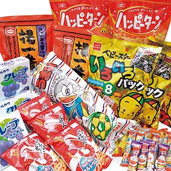チョーBIGなお菓子抽選会プレゼント(100名様用)
