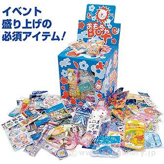キャラクターオモチャプレゼント(100名様用)