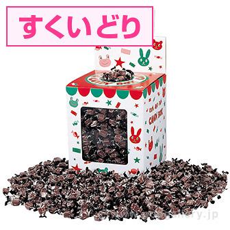 NEWミックスチョコレートすくいどり(100名様用)