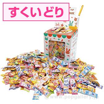 アンパンマンペロペロキャンディすくいどりプレゼント(約100名様用)