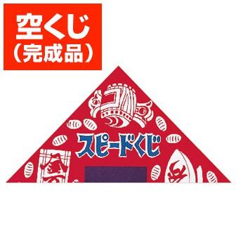 三角くじ紙 (無地) のり貼りタイプ