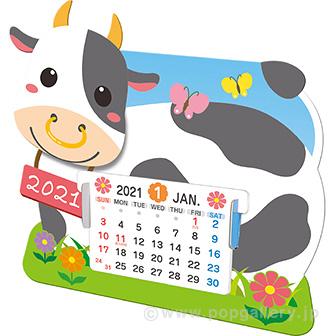 ペーパークラフトカレンダー(丑)