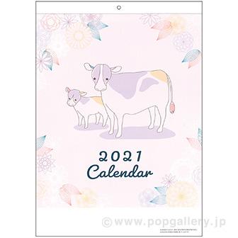 A3タテ 玉カレンダー