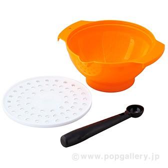 電子レンジにも使えるすり鉢ボール(オレンジ)