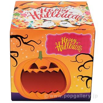 Happy HalloweenキューブBOXティッシュ(50W)
