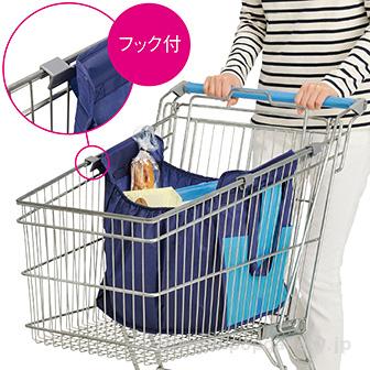 プラスチックスマートショッピングカートバッグ1個