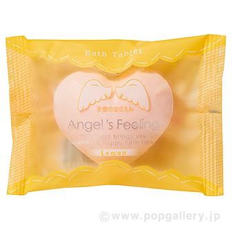 入浴剤エンジェルフィーリング1P(天使のほほえみ)レモンの香り