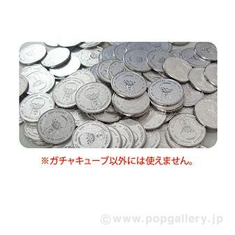 ガチャキューブ専用コイン(100枚入)