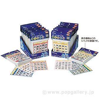 ビンゴカード50(ディズニーキャラクターズ)