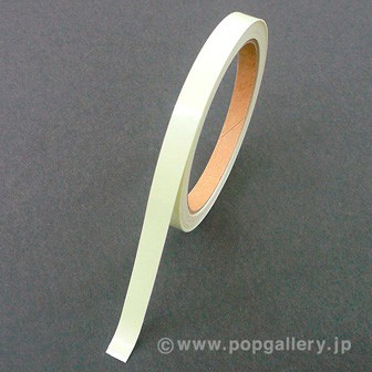 高輝度蓄光テープ ある・ふら 【AF−1005】