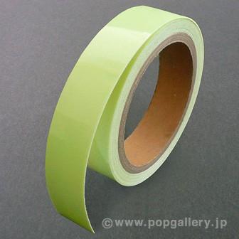 超高輝度蓄光テープ 巾25mm×5M 【SAF−2505】
