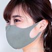 サラッと速乾ecoマスク