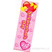 長尺ポスター St.ValentinesDay