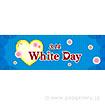 パラポスター 3.14 WhiteDay